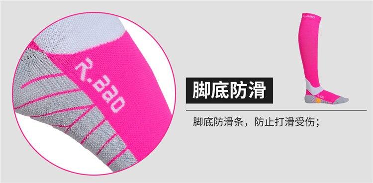 Rb7707 r-bao meias de compressão profissionais, para
