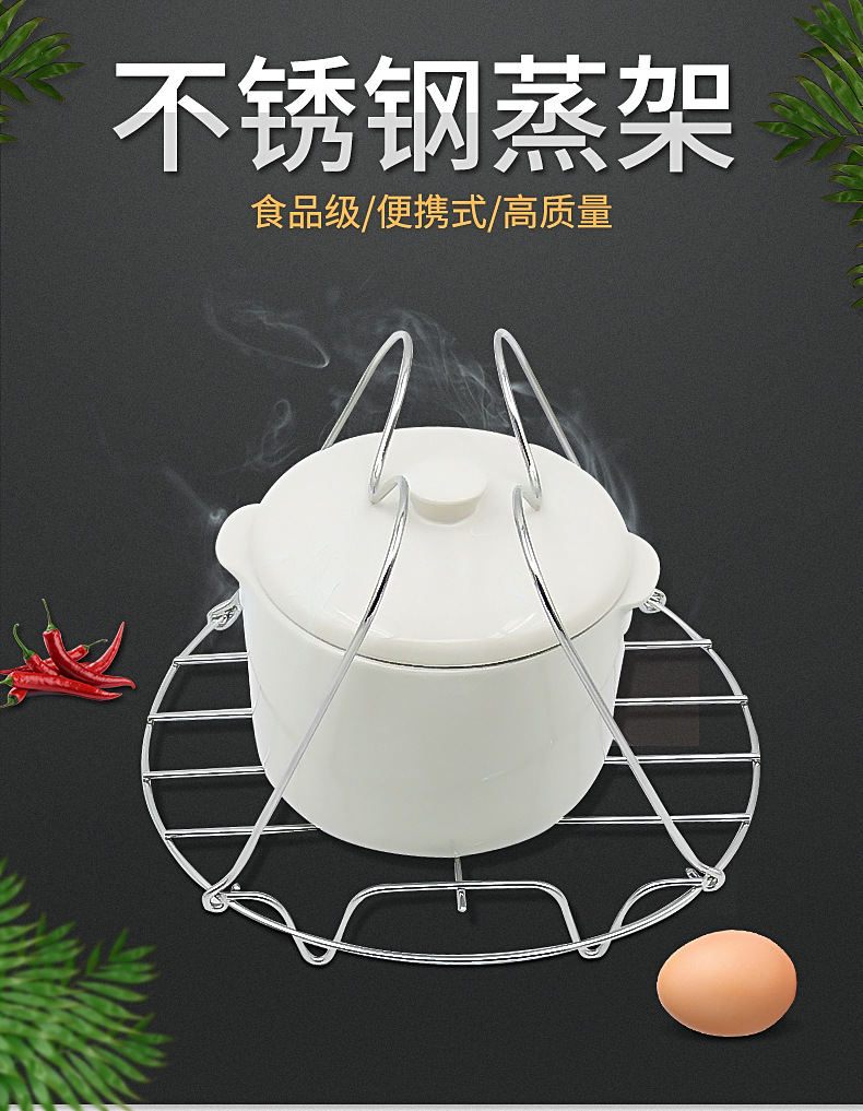 Anti-scalding Multi-purpose Four-corner Steaming Rack Insulation Rack With Butterfly-type Handle Stainless Steel Steaming Rack