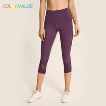 Colorvalue Calf Mesh Patchwork Yoga Gym Sport Capri Pants Women Nylon High Waist Fitness Running Cropped Trousers Tights XS-XL