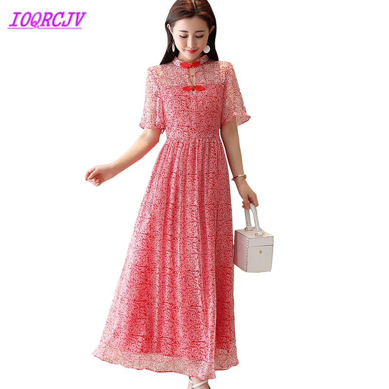 Boutique robe d'été femmes vêtements 2018 imprimé longue robe grande taille femme mince grande balançoire robe princesse robe IOQRCJV H300