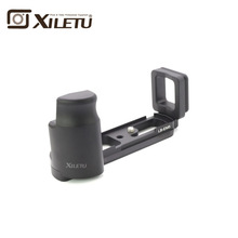 Xiletu LB-EM5 Professional Quick Release Plate Ball Head Bracket L For Olympus OMD Interface Size 38mm Arca Standard