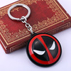Deadpool Mask keychain Rotatable 1