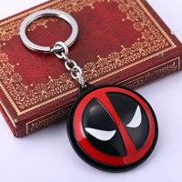 Deadpool Mask keychain Rotatable 1
