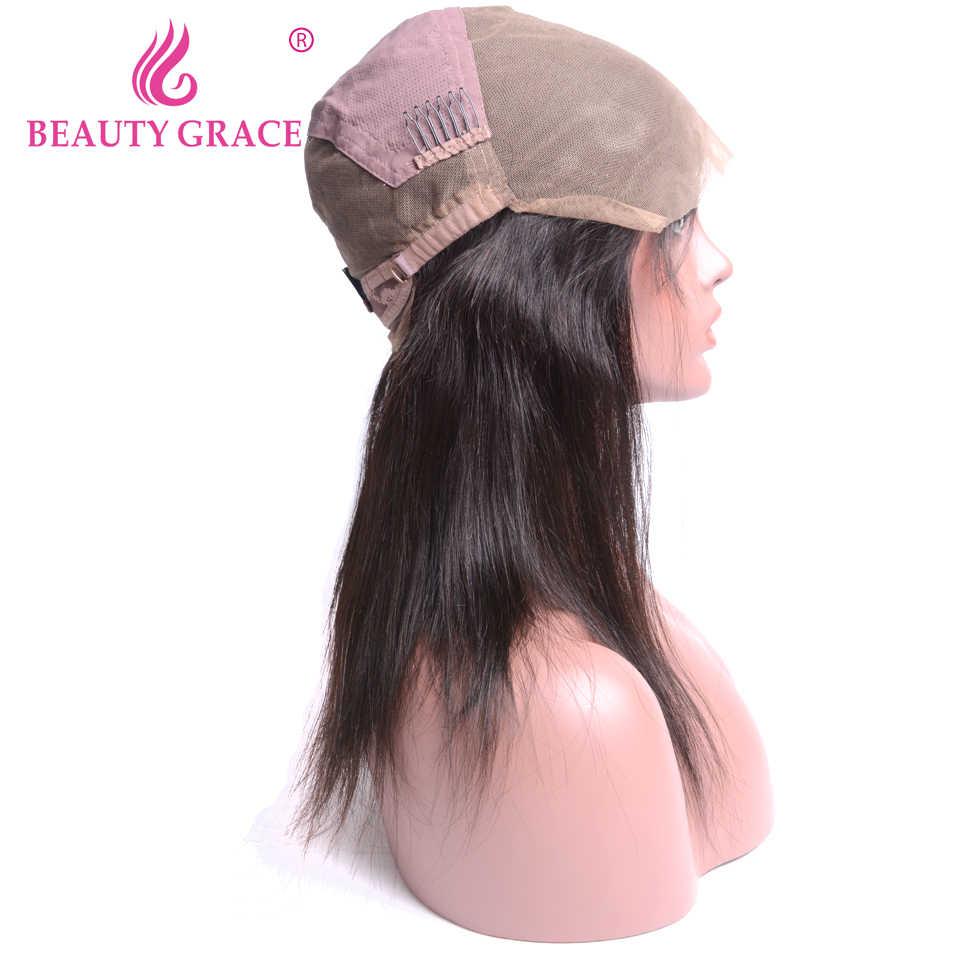 Красота Grace 360 синтетические волосы на кружеве al парик предварительно сорвал с ребенком волос бразильский Прямо Remy синтетические волосы на