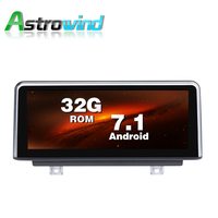 8.8 inch 32G Android 7.1 Car GPS Navigation System Media Stereo Radio for BMW X1 For BMW 2 Series F22/F45 Cabrio MPV NBT