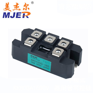 6RI100G-160 Power Diode Module 3Phase Bridge Rectifier 1600V 100A 6RI100G