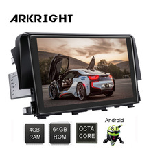 ARKRIGHT 9 4+64GB 1Din Car Radio/GPS Android 8.1 car multimedia player Built-in 4G modem IPS DSP for Honda Civic 2016+