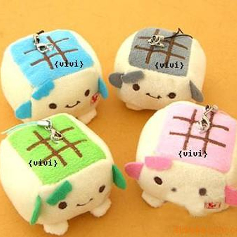 4PCS  Lovely ToFu Stuffed  Plush Doll Key Chain Pendant Wedding Children Gifts Wholesale Toy Presents For Girls' &boys' As Gifts