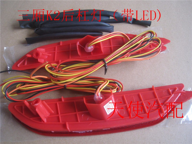 eOsuns светодиодные ночь свет + стоп-сигнал, задний бампер свет для седан Киа К2, беспроводной переключатель