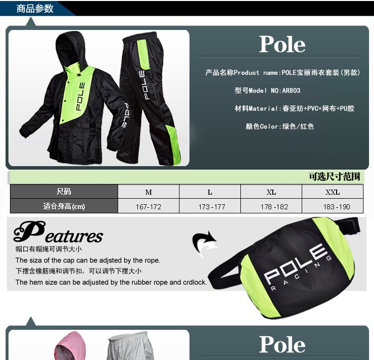 Free Shipping 3 Color Fashion Outdoor Sports Fishing Man & Woman Waterproof Fission Raincoat Suit Motorcycle Raincoat +pants5