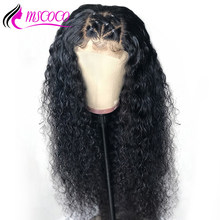 Mscoco Kinky Curly Human Hair Wig Full Lace Wig Pre Plucked 200 Density Remy Brazilian Full Lace Human Hair With Baby Hair(China)