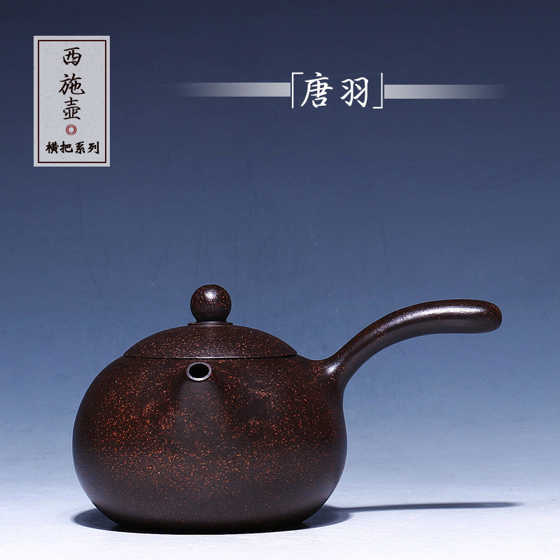 xi shi yixing authentic undressed ore black mud Tang Yu zhu xi shi manufacturers selling kung fu tea set the teapotxi shi yixing authentic undressed ore black mud Tang Yu zhu xi shi manufacturers selling kung fu tea set the teapot