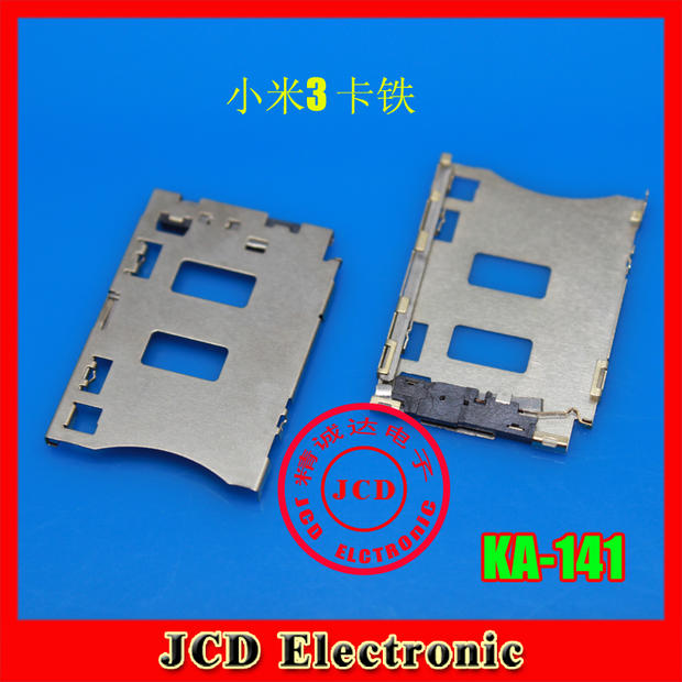 1pair New Sim Card socket slot connector Iron cover & sim card reader contact Replacement For Xiaomi 3 M3 Mi3 Moible phone