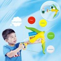 夏の子供のおもちゃ屋外ビーチ子供弓水おもちゃ空気加圧システムガーデンチームゲームツールギフトBM88
