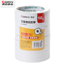 Selling,10 piece/lot office adhesive tape,High quality brand Double - sided tape, Office school stationery