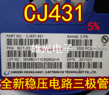 Freeshipping  431 SOT23 CJ431 5%      CJ431 20pcs lot lm2733ymf lm2733ymfx lm2733 sot23 5