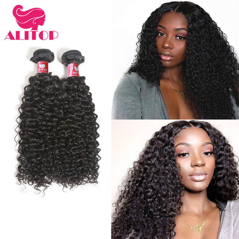ALITOP Brazilian Kinky Curly Hair Bundles With Closure Remy Human Hair Weave Long Natural Color Hair Extension For Black Women
