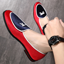 2020 Men's Fashion Silk Velvet Leather Shoes New Style Desig