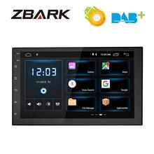2 GB di Ram Universale Android 8.1 Doppio 2 Din 7 pollici Quad Core GPS di Navigazione per Auto Stereo Radio Lettore YHTY7003A