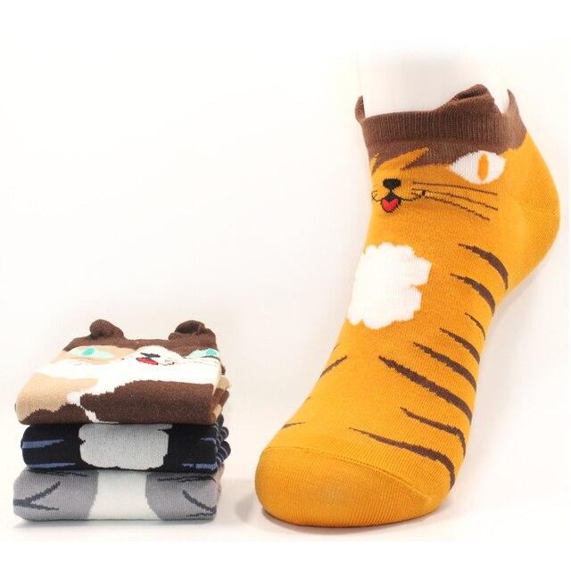 Cute Cartoon Character Socks Including 4 Pairs