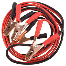 LUNDA Jumper Battery Cables 1800AMP 500AMP 1000AMP Booster Cable Emergency Terminals Jump Starter Leads for Car Van Truck