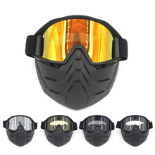 Subcluster  1 Pcs Glasses Tactical Mask Goggle for Toy Gun Game Rival Ball Outdoor CS Masks Ner