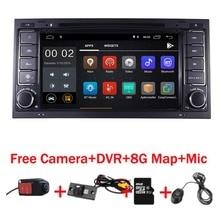 "7 ""HD ips Сенсорный экран Android 8,1 dvd-плеер автомобиля для Volkswagen Touareg T5 транспортер мультивен 2004-2011 радио аудио стерео"