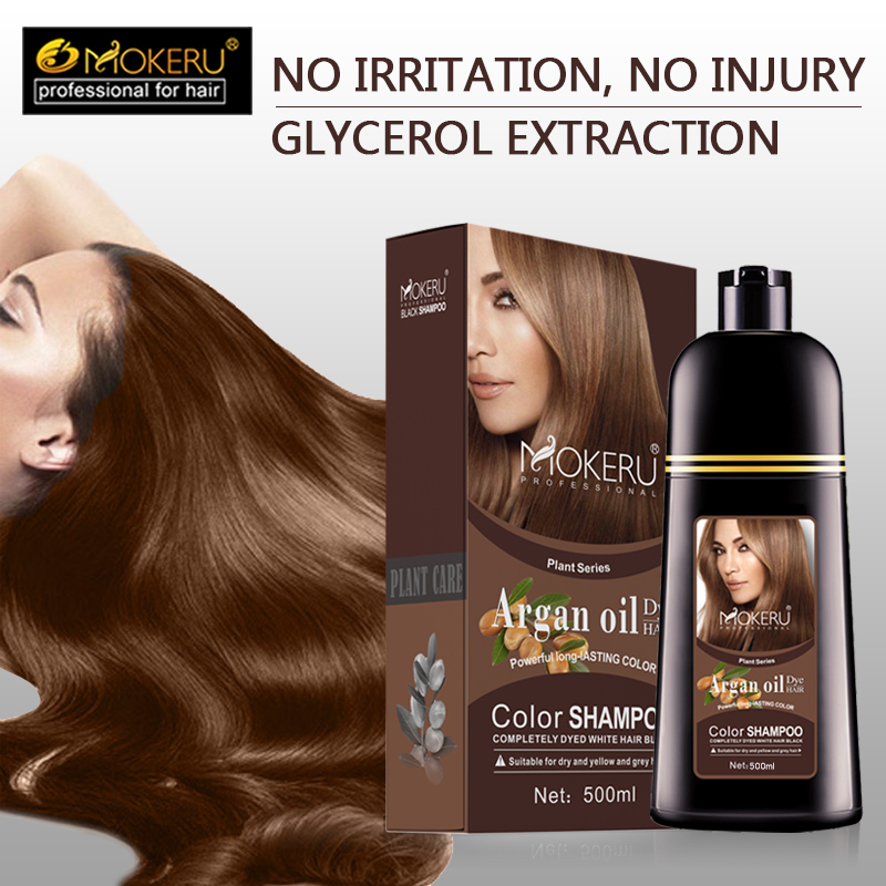 Mokeru 1pc 500ml Natural Organic Permanent Brown Hair Dye Long Lasting Argan Oil hair Dye Shampoo For Woman Hair Color Dye 4