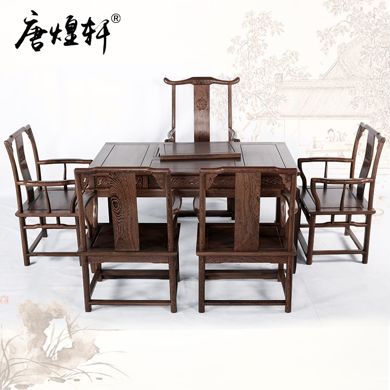 Mahogany Furniture Wood Antique Chinese Kung Fu Tea Table Dual-purpose Tea Table Wooden Tea Tables And Chairs Combined Tea Table