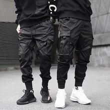 Мужские цветные черные брюки карго с лентами и карманами,, шаровары для бега, Харадзюку, спортивные штаны, брюки в стиле хип-хоп