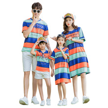 Mama Daughter Mom and Son Matching Cloth