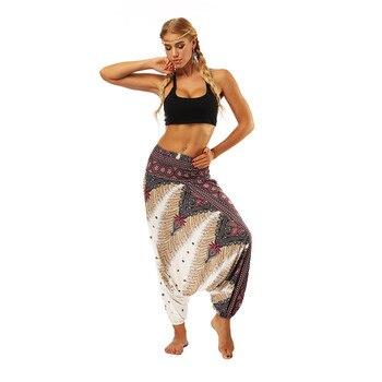 Ladies Boho Harem Pants White Feather 10