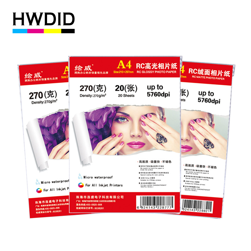 HWDID Glossy Photo Paper A4 A6 3R 5R Photographic Printing Paper For Family Photo Photo Albums Certificate For Inkjet Printer