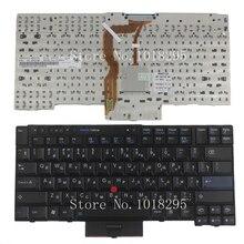 RU для Lenovo ThinkPad T400S T410S T410 T410I T510 W510 T420 T420S W520 W510 X220T X220s X220i Русский Клавиатура ноутбука