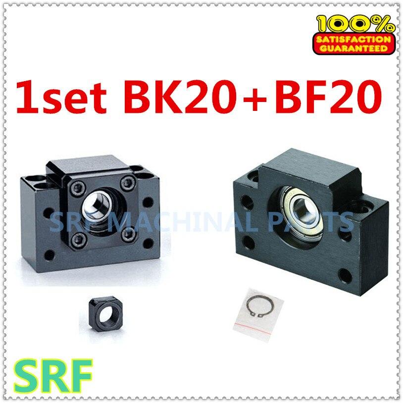 SFU2505 ballscrew support 1set BK20+BF20 match use 25mm Ballscrew SFU2505 SFU2510 end support fk30 ff30 support 1set fk30