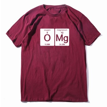 Αστεία Βαμβακερά Ανδρικά Μπλουζάκια Έξυπνα unisex t-shirt σε Πολλά Διασκεδαστικά Σχέδια