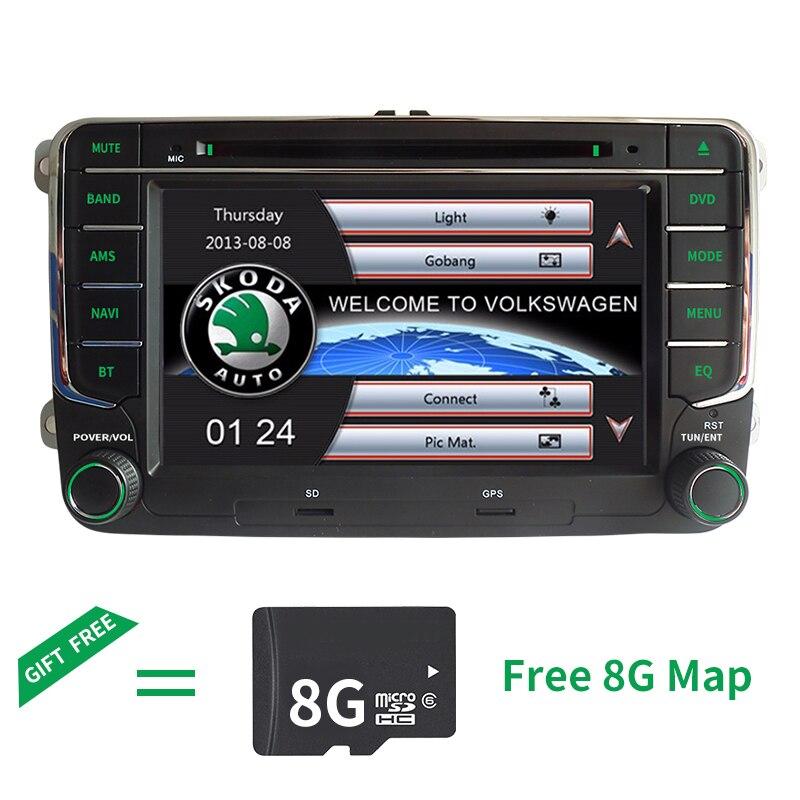 Free Ship 7 2 Din font b Car b font DVD GPS Player for VW Seat