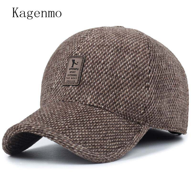 Kagenmo Fashion male winter hat  winter  keep warm baseball cap ear protection man visor thick cloth warmth цена