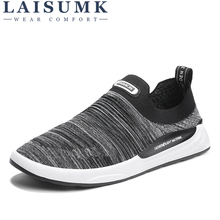 2019 LAISUMK New Arrival Shoes Men Summer Casual shoes Breathable Mesh cloth Slip-On High-top Sneakers