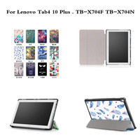 Paint With Magnet PU Leather Case For Lenovo TAB4 10 Plus TB X704 TB X704F TB