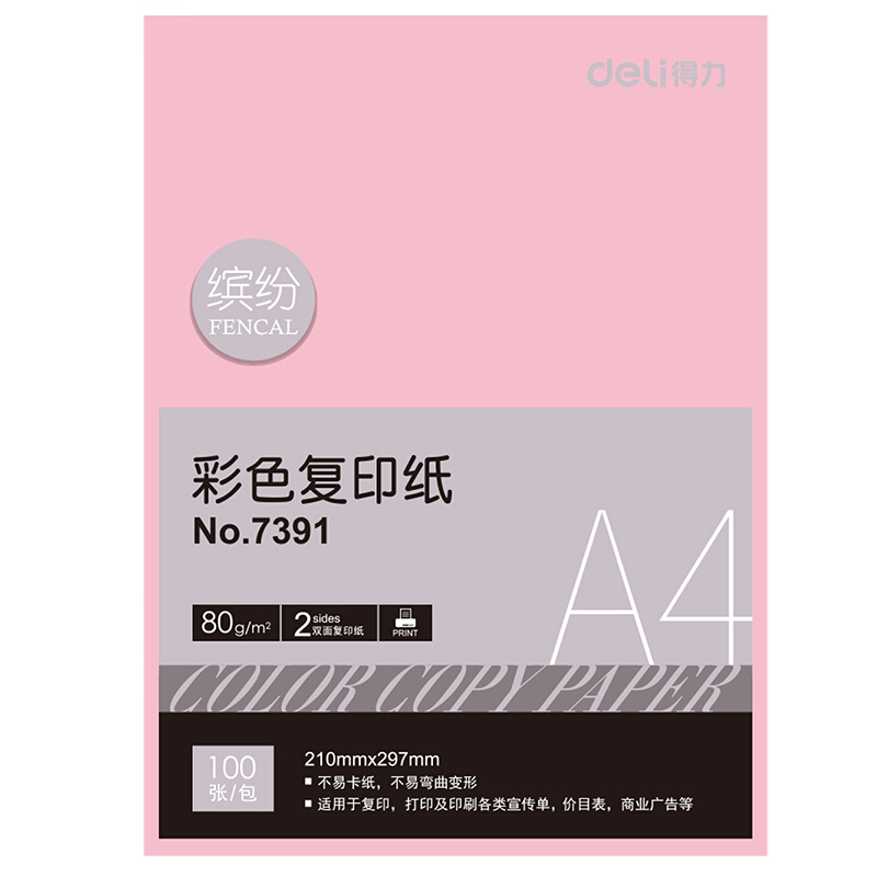 A4 100 Sheets Colored Copy Origami Paper 4 Color 80g Office Supplies Stationery 7391