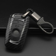 jingyuqin Fashion Carbon Car Key Cover Case For BMW X1 X3 X5 X6 3 5 Series F10 F30 M520 525 F18 118i 320i 1 7