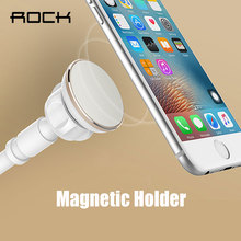 ROCK Universal Magnetic Phone Holder Stand for iPhone/Samsung/Xiaomi Phone, Lazy Magnetic Tablet Holder bracket for iPad/Mi Pad