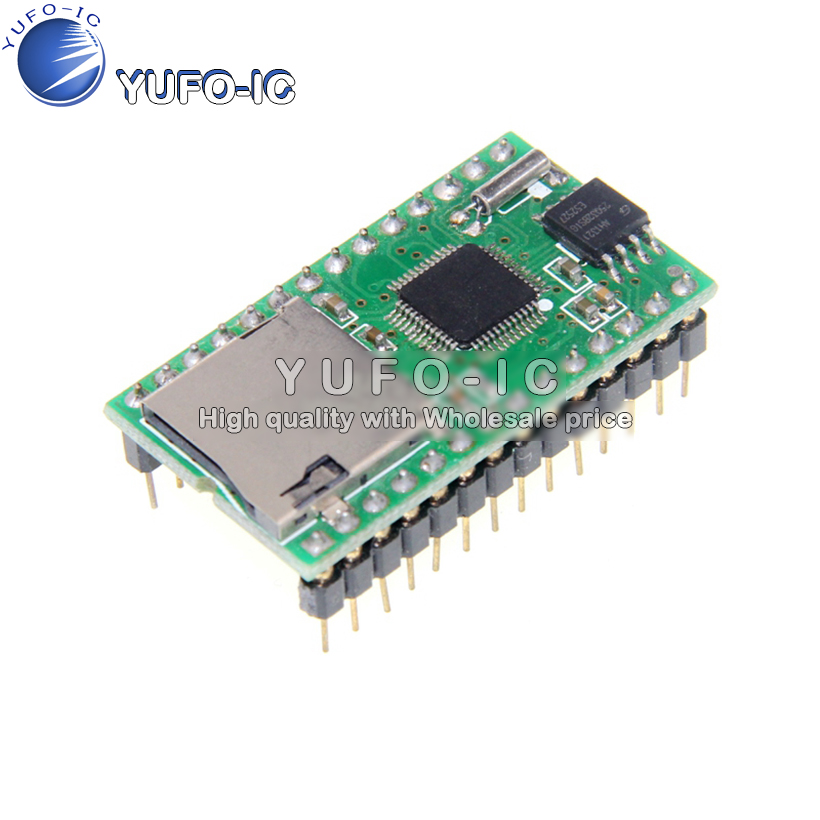 JQM301 voice module MP3 serial port moduleJQM301 voice module MP3 serial port module