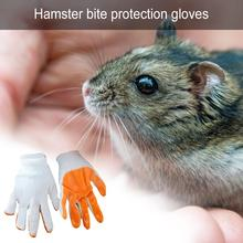 Small Pets Bite-proof Gloves Smash-proof Hand Protection Gloves Anti Bite From Hamster Rabbit Chinchillas Guinea Pig