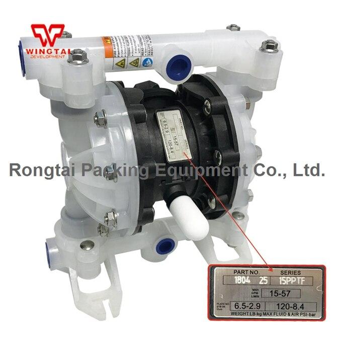 1/2 Plastic BML-15P 57L/min Double Way liquid Diaphragm Pump 0.2~0.7MPa PTFE 2017 china made qby 40 plastic diaphragm pump 1 2 with f46 diaphragm