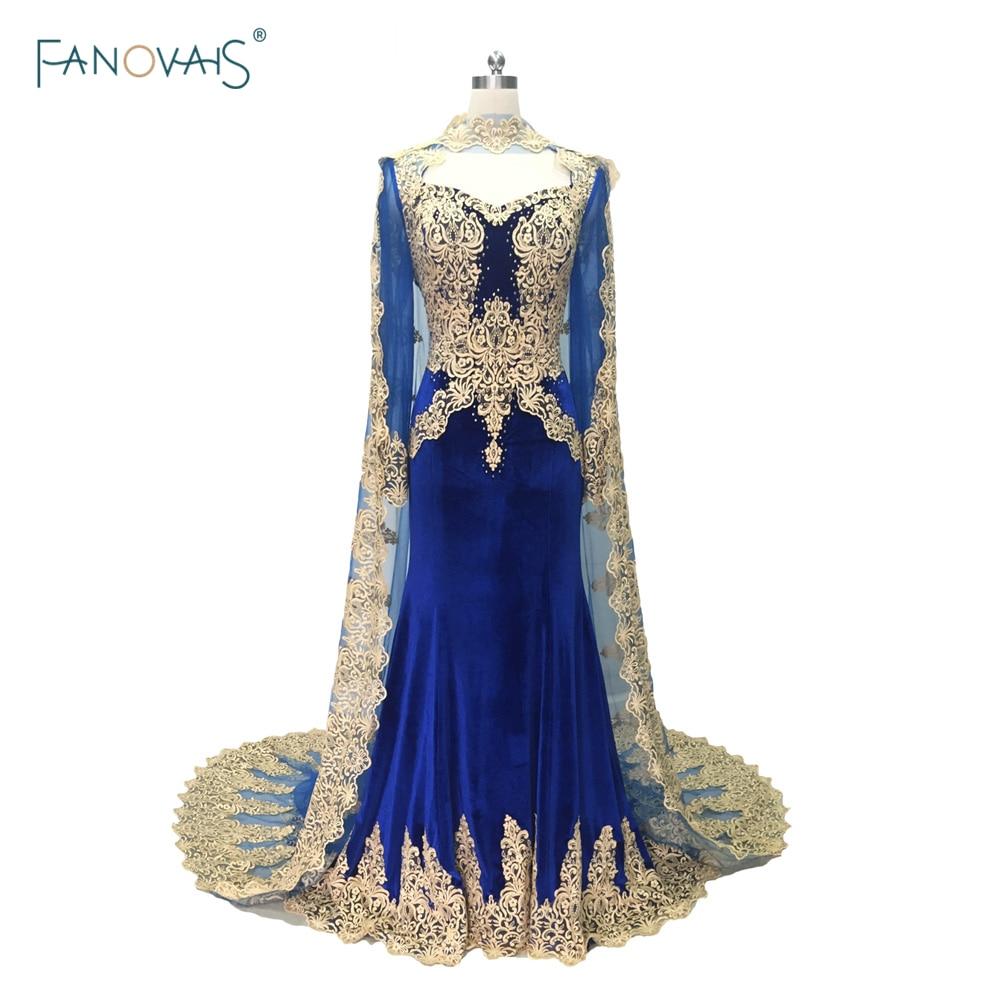 Vestidos de noche azul real de la vendimia Vestidos de baile sirena - Vestidos para ocasiones especiales
