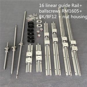 Шариковый винт, набор из 3 шт., линейные направляющие SBR16 и 3 направляющих для станка с ЧПУ, 1500/1500 + 3BK/BF12, 6 шт.