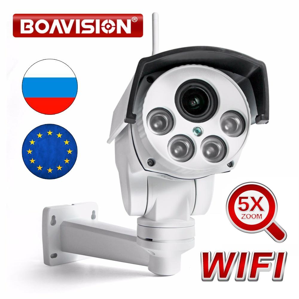 HD 1080 p Wifi PTZ IP Caméra Sans Fil 5X Zoom Auto Focus Lens 2.7-13.5mm 2MP CCTV de Sécurité caméras Bullet Extérieur IR Onvif CamHi
