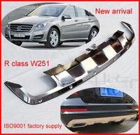 For Benz W251 R Class W251 R Class R280 R300 R320 R350 R400 R500 Rear Stainless